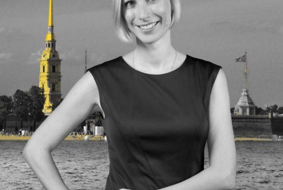 Erika – Tourisme russe en Alsace